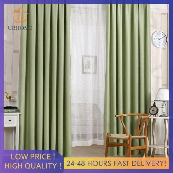 1 Chiếc Rèm Làm Tối Sợi Polyester Màu Trơn 100X210Cm Cho Phòng Khách Phòng Ngủ