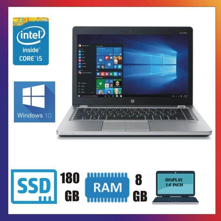 HP EliteBook Folio 9480m - 14 - Core i5 4310U - 8 GB RAM - 180 SSD Malaysia
