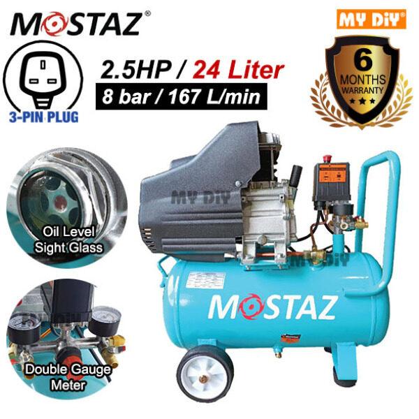 MYDIYHOMEDEPOT - MOSTAZ Air Compressor 2.5hp 24 Liter With Pressure Meter Gauge / Warranty 6 Months