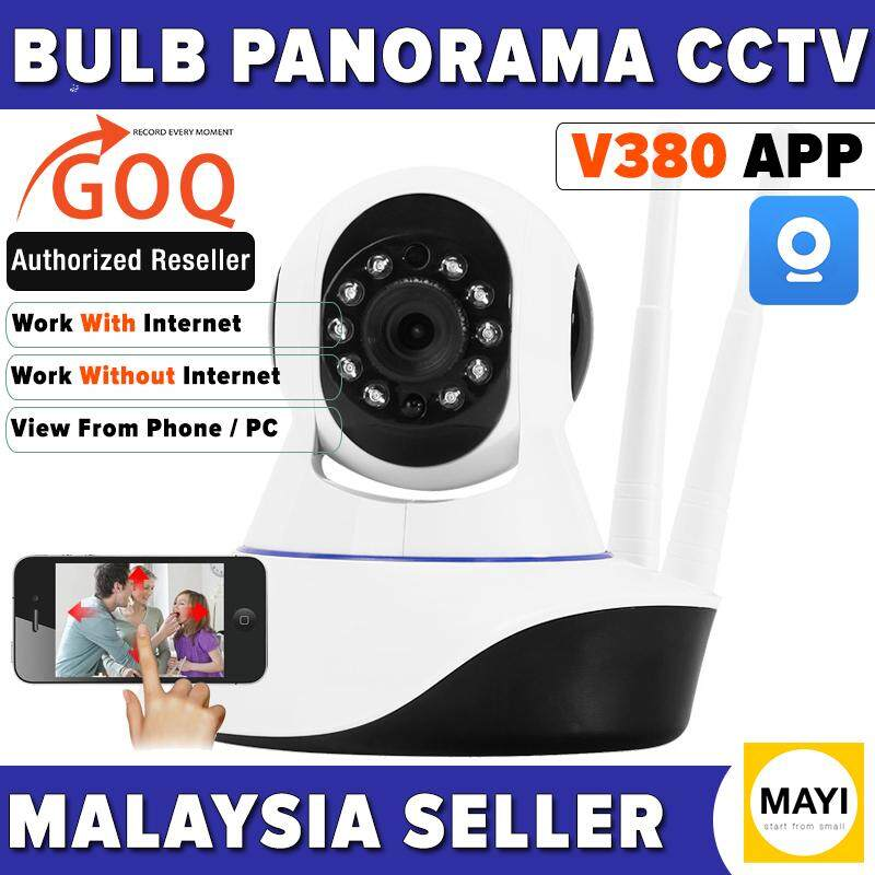 Goq Q9 Ip Security Wifi Cctv Camera 720p Hd Home Survelliance Ir Night Vision (v380 App) By Mayi.