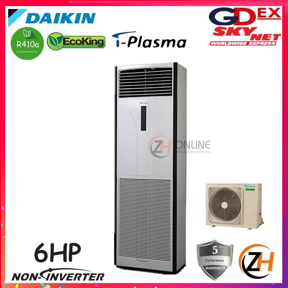 Daikin 6HP FVN60AV1L Floor Standing with iPlasma 3Phase FVN A SERIES FVN60A & RN61D R410A