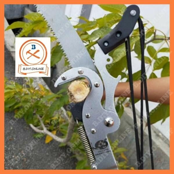 Pruning Tree Cutter Garden Shears Saw/Gunting Dahan Pokok Dan Gergaji