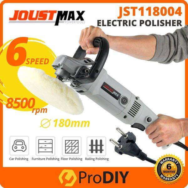 JoustMax JST118004 1400W 180mm Electric Polisher (Warranty 6 month)