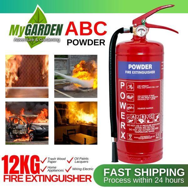 12KG ABC Powder Fire Extinguisher for Car Home Office Portable Multipurpose Fire Extinguisher Ingusher Pemadam Api