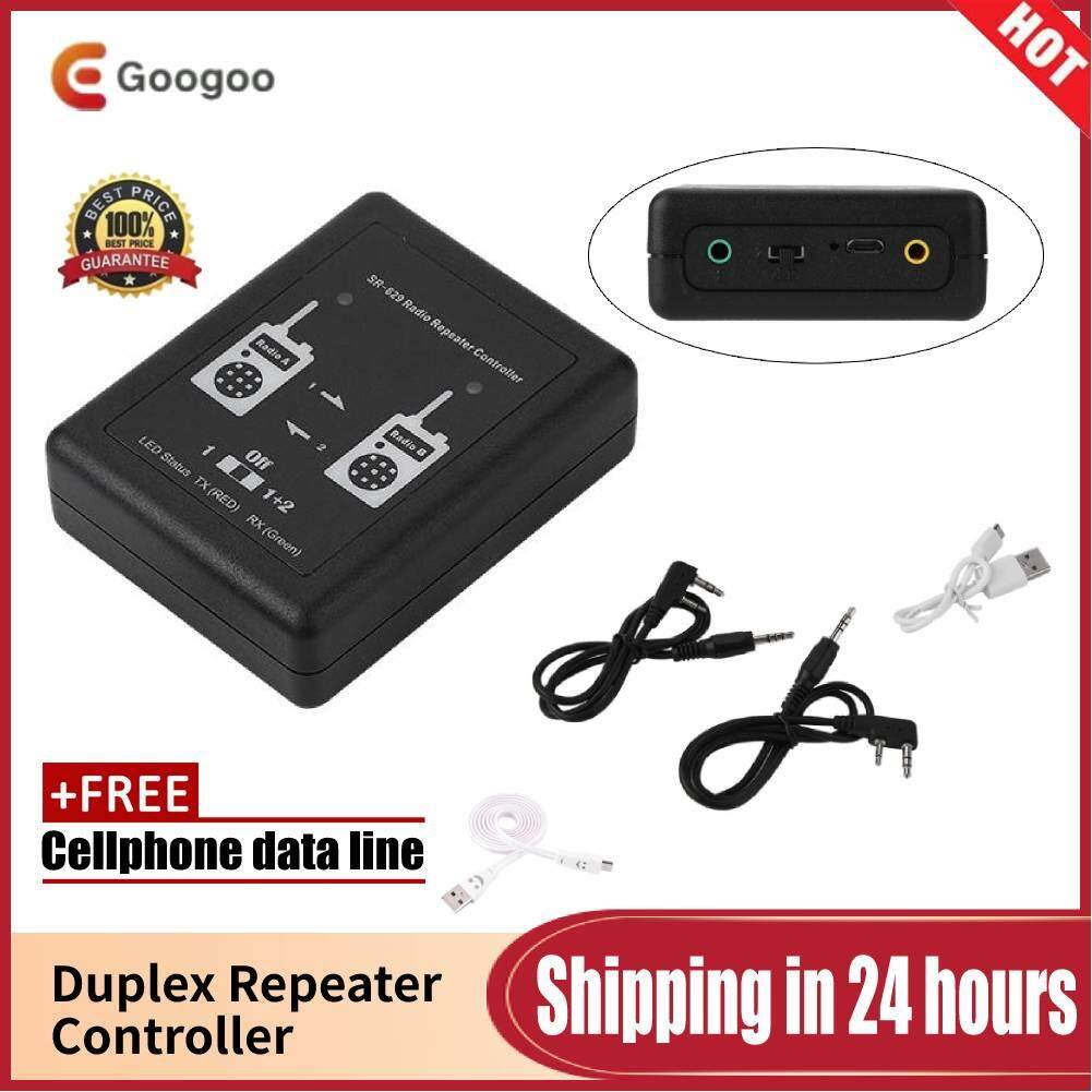 【Free gift】Googoo Two-in-one Cross Band Duplex Radio Repeater Relay  Controller With Radio Cable