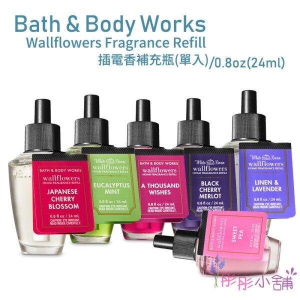 Buy Bath & Body Works Wallflowers Plug Perfume Refillable Bottles 24 ml Bbw Singapore