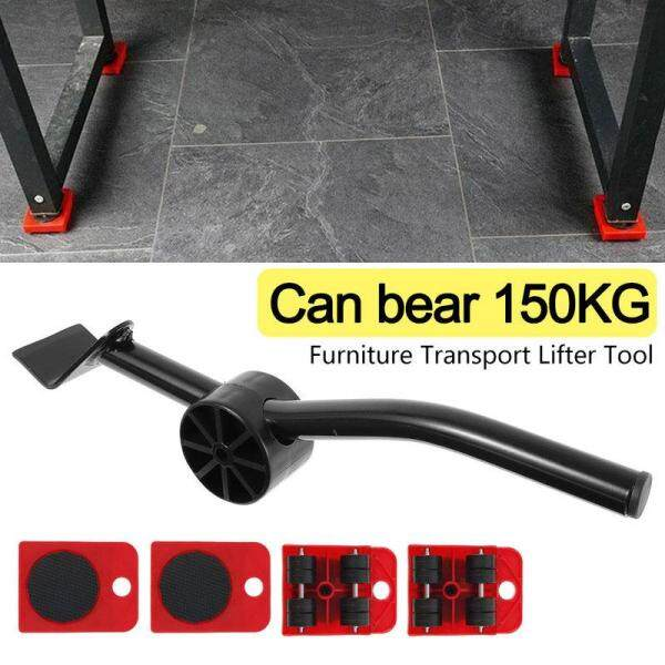 Slider Mover Table Tool