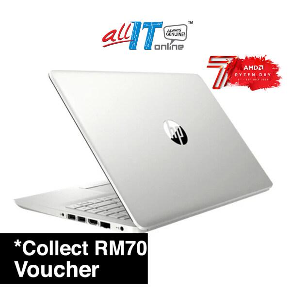 HP 14-cm0119AU / dk0106au Notebook (A4-9125, 4GB, 128GB, ATI R3, W10H) Malaysia