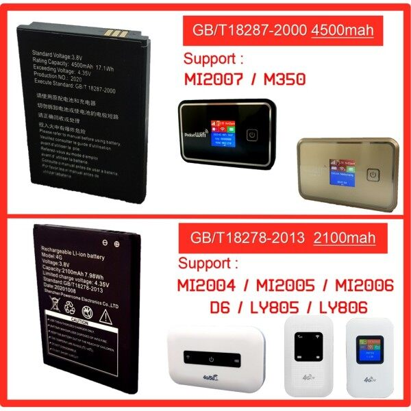 **Battery**GB/T18278-2013 GB/T18287-2000 GB/T 18278-2013 4G battery for mi2004 mi2005 mi2006 mi2007 d6 ly805 ly806 m350 Malaysia