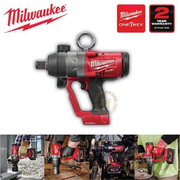 M18 FUEL™ 1″ HIGH TORQUE IMPACT WRENCH solo (M18 ONEFHIWF1-0)
