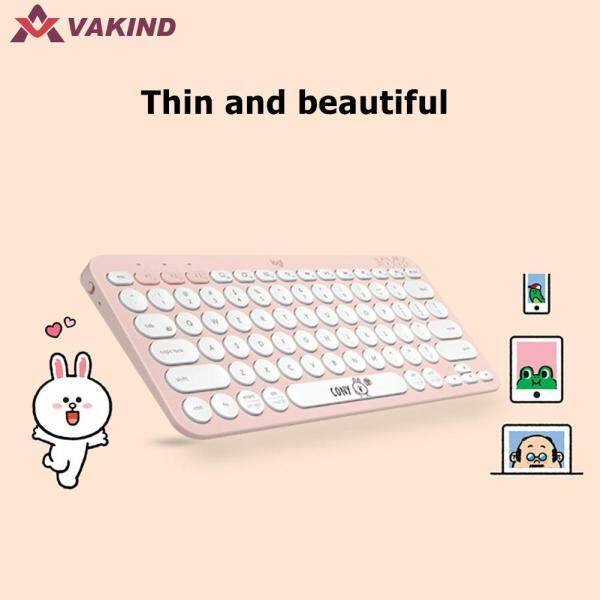 【VAKIND】 Logitech K380 Korean LINE FRIENDS Multi-Device Wireless Bluetooth Keyboard Portable Cute Bluetooth keyboard for iOS Android Windows Home Office Singapore