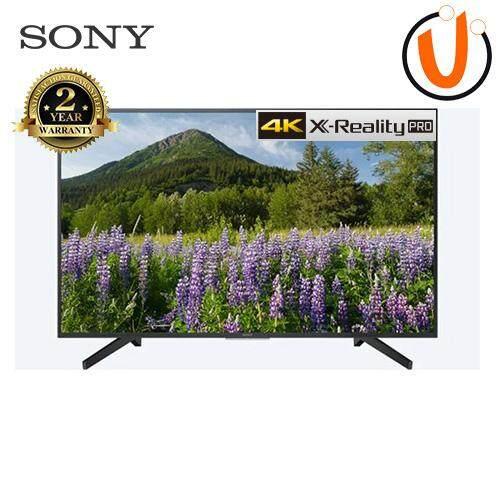 SONY 55 INCH 4K UHD SMART TV KD-55X7000F / KD55X7000F