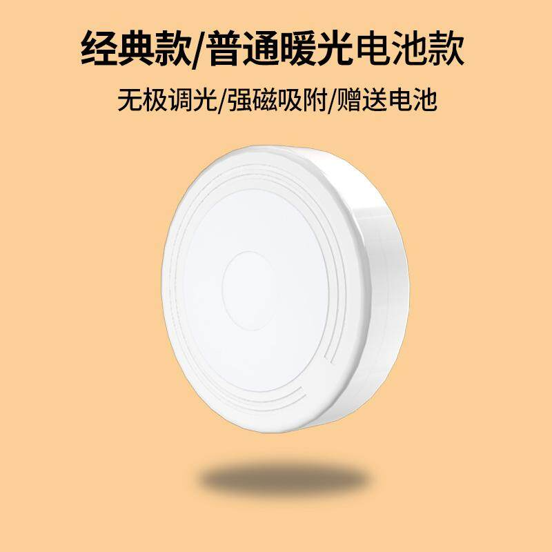 Dorm artifact led touch sensor light bedside lamp bedroom night light usb charging pat light night feeding lamp
