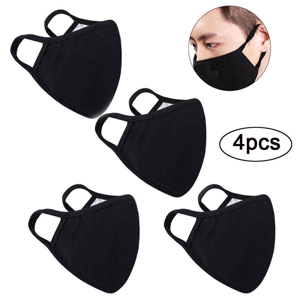 Hotilystore 4 PC Anti-dust Reusable Cotton Mouth Face Masks Mouth Cover for Man and Woman