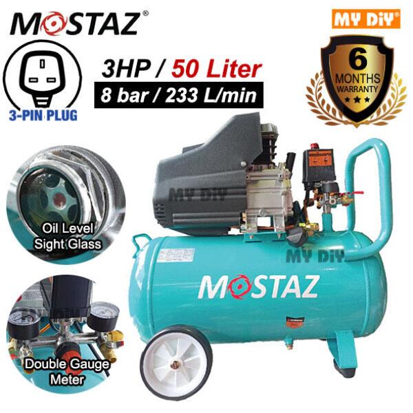 MYDIYHOMEDEPOT - MOSTAZ Air Compressor 3hp 50 Liter With Pressure Meter Gauge / Warranty 6 Months