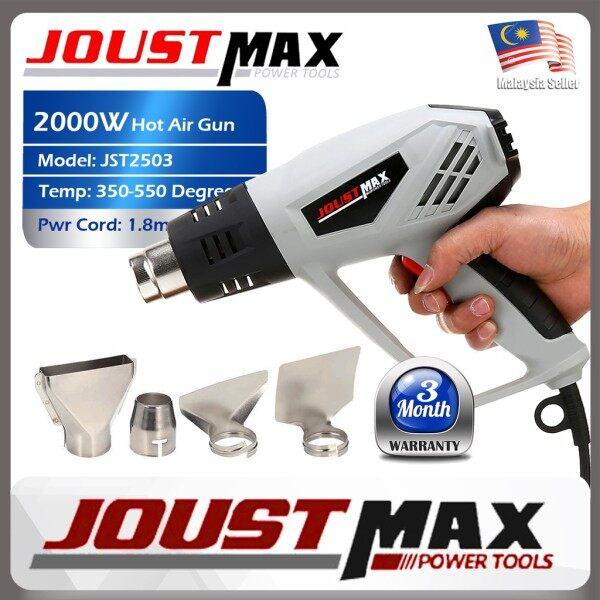┇  JOUSTMAX JST2503 2000W Electric Hot Air Gun Heat Gun Power Tool with 4 Type Air Nozzle