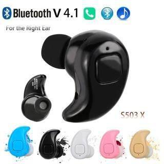 Tai Nghe Không Dây Bluetooth 4.1 Tai Nghe Nhét Tai Có Mic S530X Bộ Dụng Cụ Lái Xe An Toàn Cho Điện Thoại Thông Minh Phổ Thông thumbnail