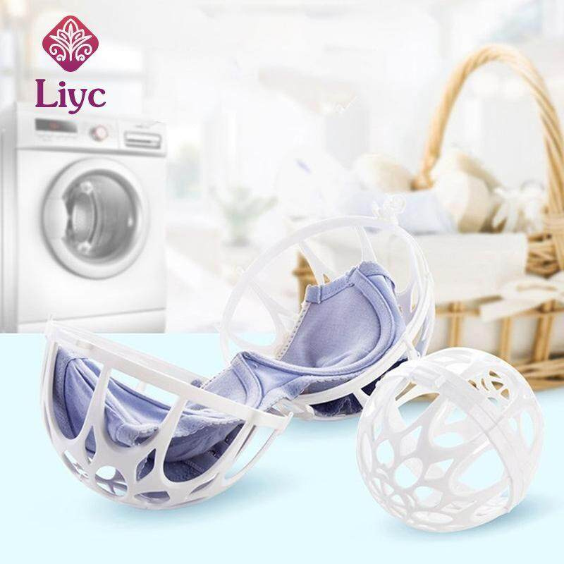 Liyc 1Pcs Laundry wash ball Bubble Machine Laundry Protection bra & underwear washing ball randomly color