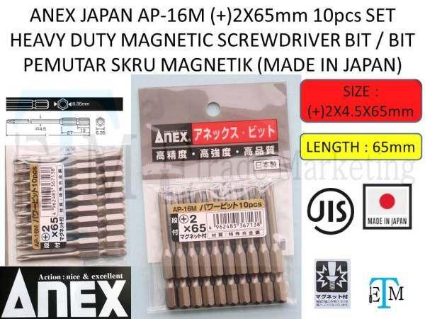ANEX JAPAN AP-16M (+)2X65mm 10pcs SET HEAVY DUTY MAGNETIC SCREWDRIVER BIT / BIT PEMUTAR SKRU MAGNETIK (MADE IN JAPAN)