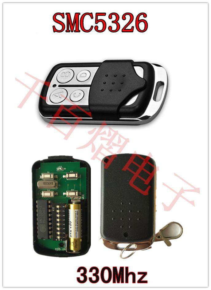 3pc High Quality 5326 330mhz Autogate Replacement Dip Switch Remote Control Keyfob for Singapore Malaysia
