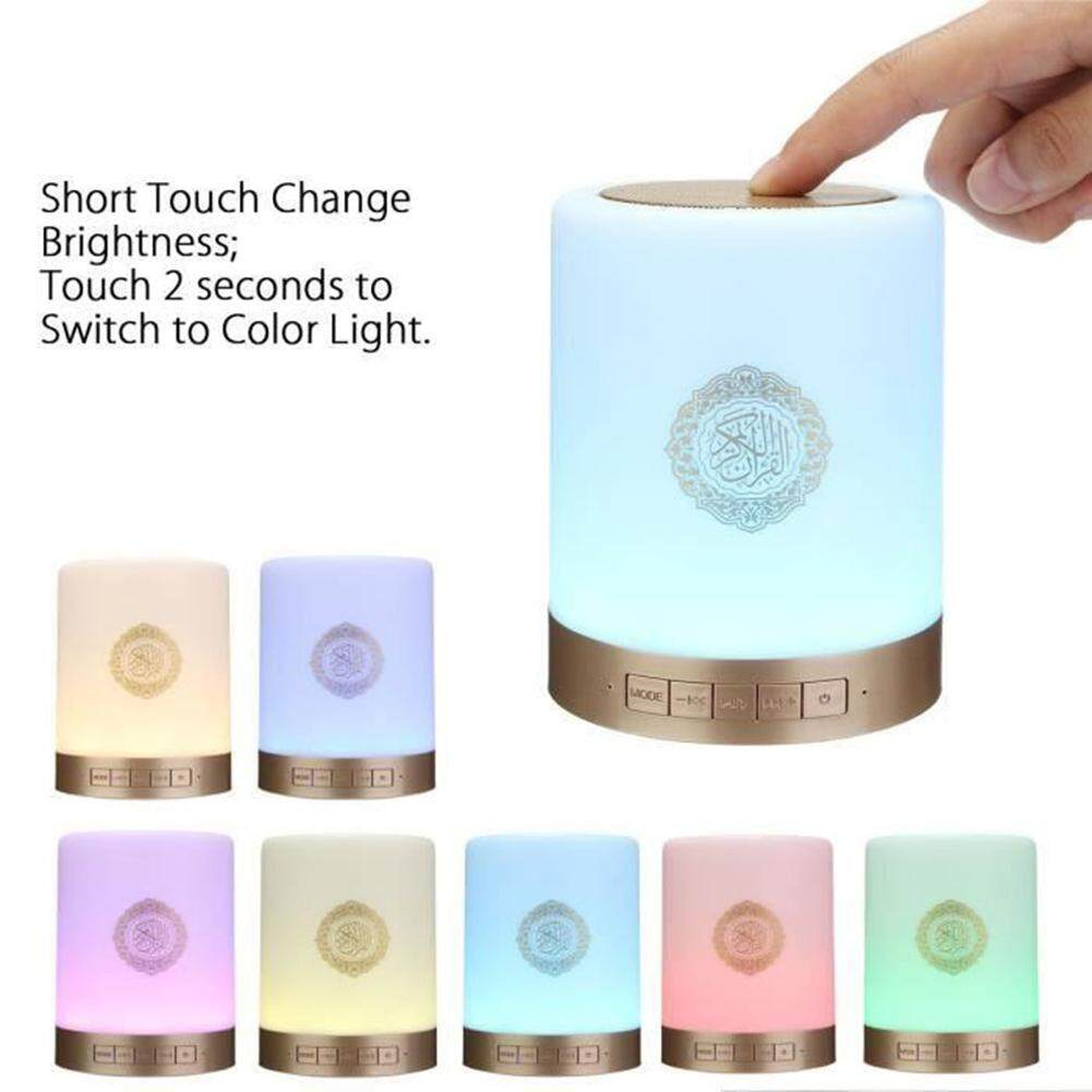 Techtopest-Quran Bluetooth Speaker Touch Lamp Wireless Remote Control Colorful LED Night Light FM MP3 Music Player