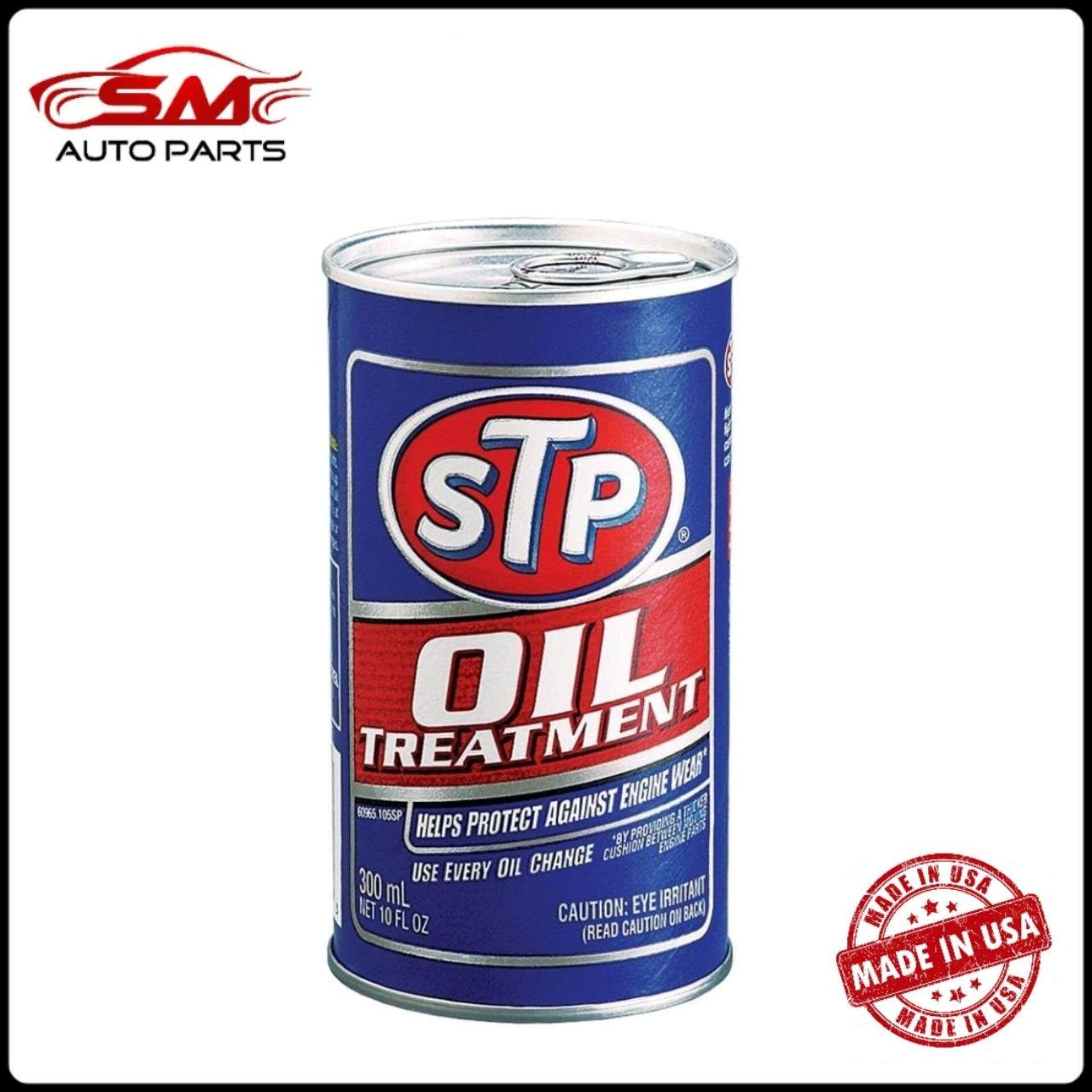 STP Oil Treatment 300ml ( Made in USA )