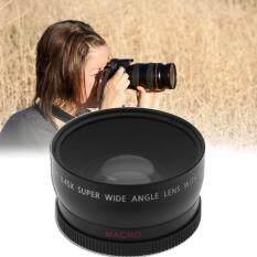 58mm 0.45X Cao Cấp Góc Siêu Rộng với Ống Kính Macro cho Canon Nikon