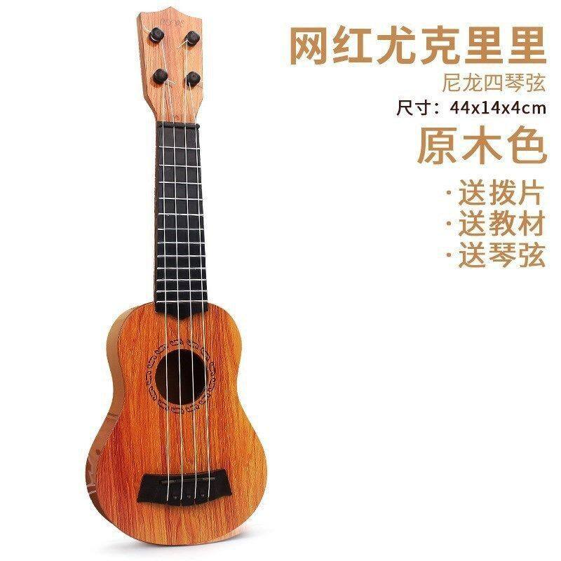 school students Primary begin to play a full set of ukulele toys 9.9 teaching finger play 23 musical Malaysia