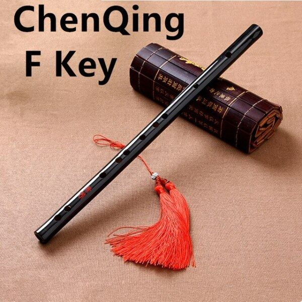 Sáo Tre Chất Lượng Cao Nhạc Cụ Gió Gỗ Chuyên Nghiệp C D E F G Chìa Khóa Trung Quốc 5 Màu Sắc