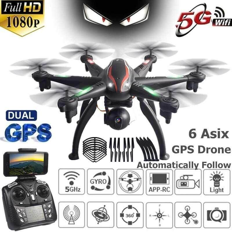 Professional 6 Axis Fpv Dual Gps Drone With 1080p Fhd Wide-Angle Esc Camera + Gps Precise Positioning + Automatically Follow + Encircling Flight + Flight Path + Altitude Hold + Speed Control + Onekey Control Intelligent Long Control Range Quadcopters By Huiende.