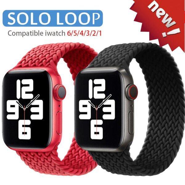 Bện Solo Của Vòng Dây Đeo Silicon Cho Dây Đồng Hồ Apple 44Mm 40Mm 38Mm 42Mm Vòng Tay Co Giãn Cho Apple Watch Dòng 6 SE 5 4 3 Ban Nhạc