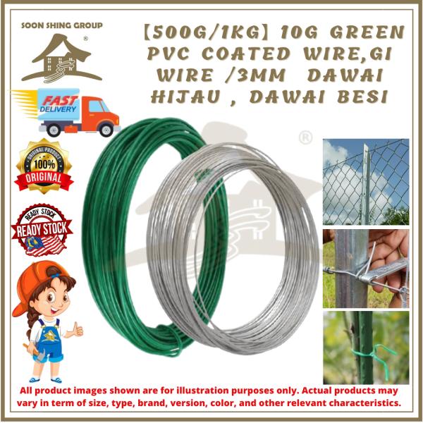 10G Green PVC Coated Wire, Galvanized Wire /3mm Dawai Hijau, Dawai Besi KasarWire
