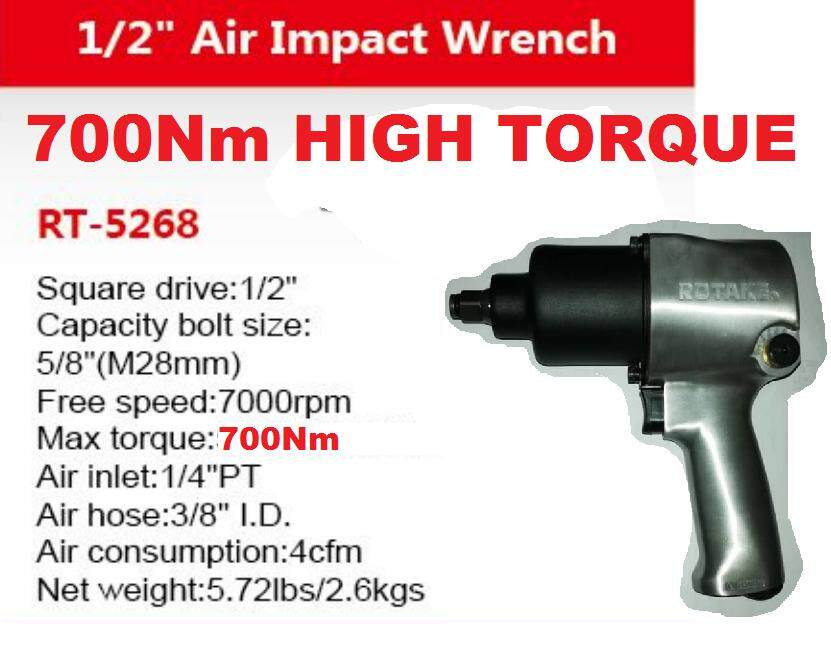 TWINS HAMMER 1/2 700Nm 28MM RT-5268 ROTAKE SUPER DUTY AIR PNEUMATIC IMPACT WRENCH WRENCHES