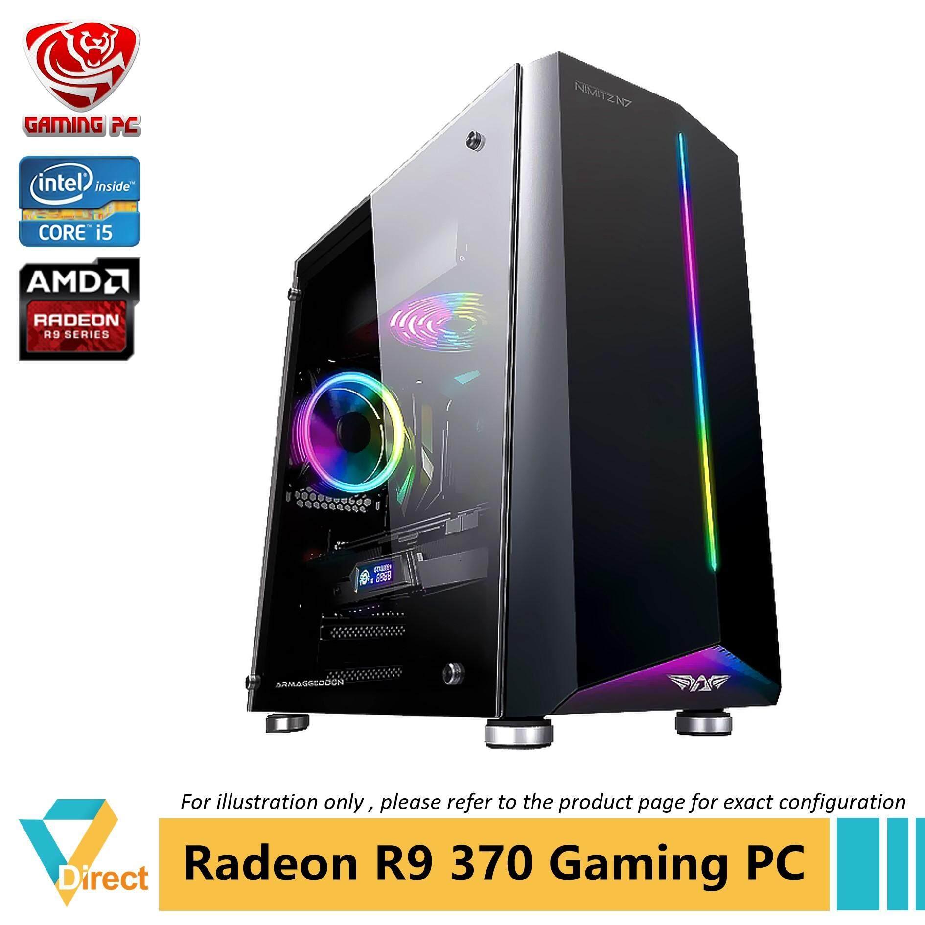 Pubg Radeon Settings