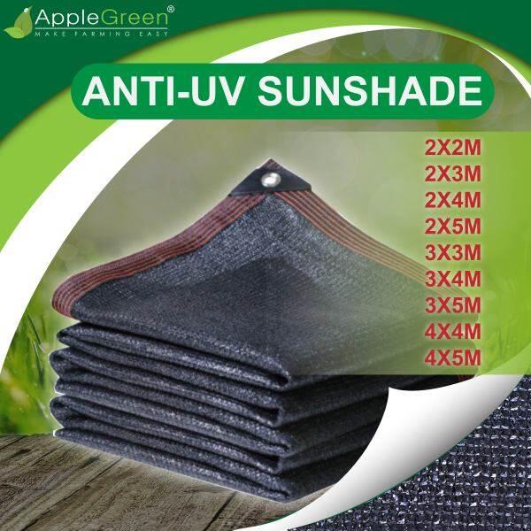 Anti-UV Sunshade Net Outdoor Garden Sunscreen Sunblock Shade Cloth Net Plant AppleGreen