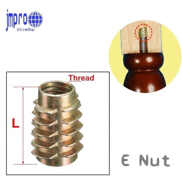 Jmpro ~ Furniture E-NUT Wood Insert Nut ( EWIN) M6/M8