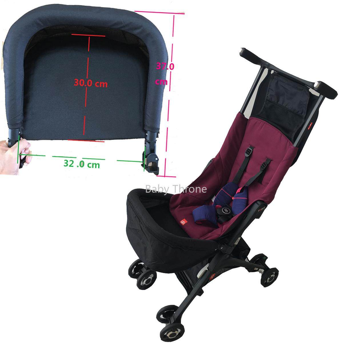 Baby Stroller Accessories Extend Foot board fit Goodbaby POCKIT 2S 3S C3 PLUS 18CN baby pram Foot Rest Feet Extension 32cm Footmuff (Hight quality)