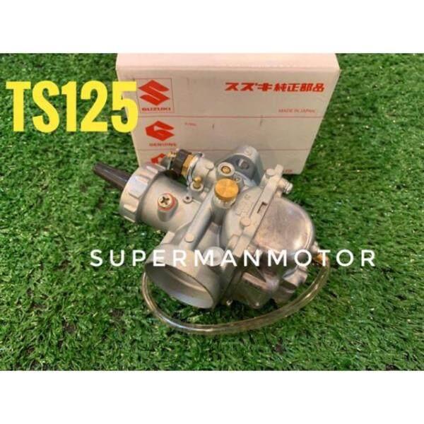 JAPAN - Carburetor SUZUKI TS 125 TS125 original Japan Mikuni 24MM motorcycle accessories