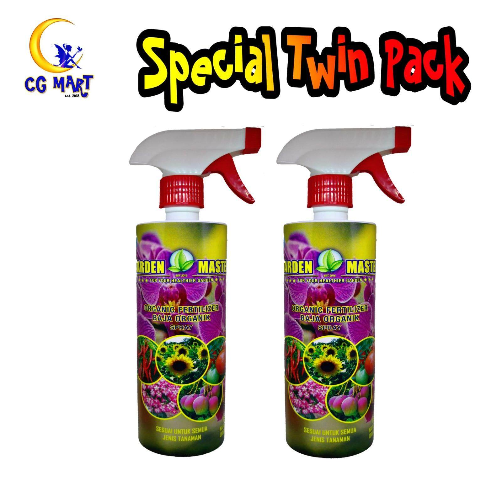 [Twin Pack] Orchid & Rose Organic Fertilizer Spray - Baja Orkid & Ros Organik Semburan (1000ML)