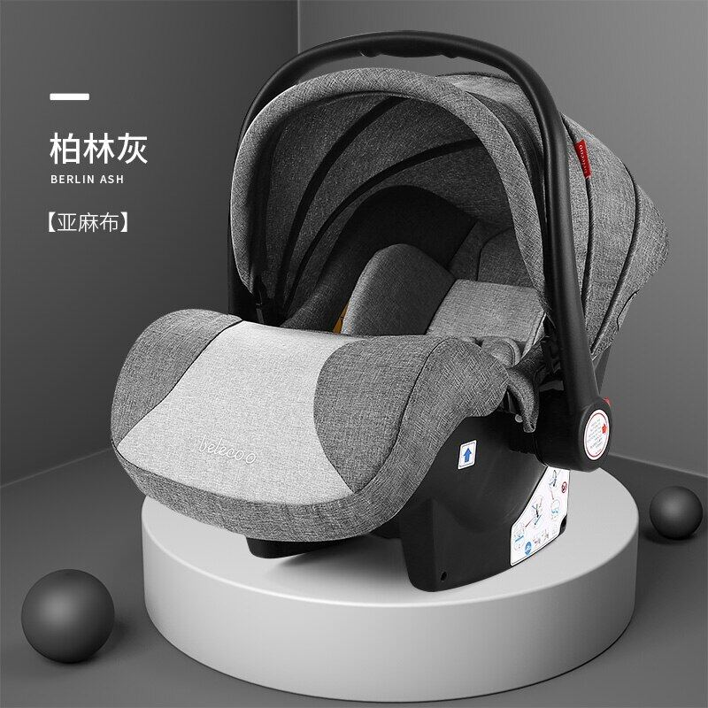 Belecoo High Landscape Baby Stroller 2 In 1 Stroller Two Way Baby Pram Portable Newborn Pram Folding Kid Car Send Gifts Singapore