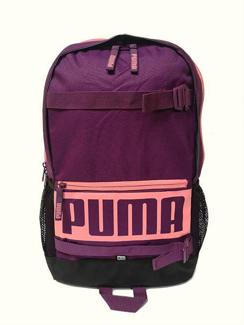 98c9f9184e0fb Puma Backpacks price in Malaysia - Best Puma Backpacks