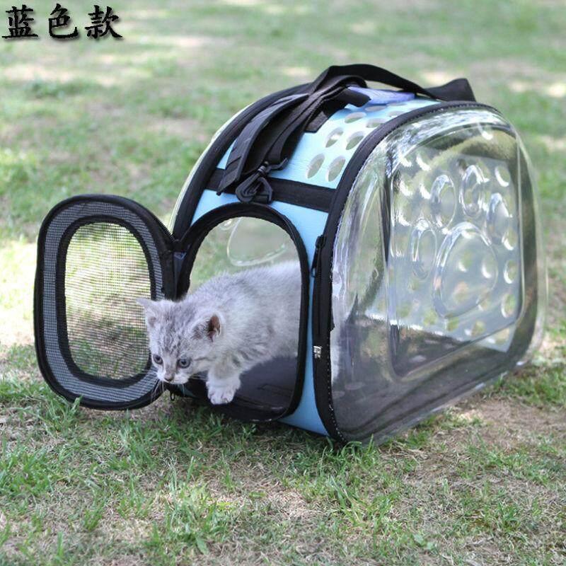 Trong Suốt Nhựa PET Túi Đựng Mèo Chống Va Chạm Ba Lô Teddy Out Túi Đeo Chéo Di Động Tay Xách Không Thấm Nước Lồng Cho Mèo Túi Không Gian Di Động