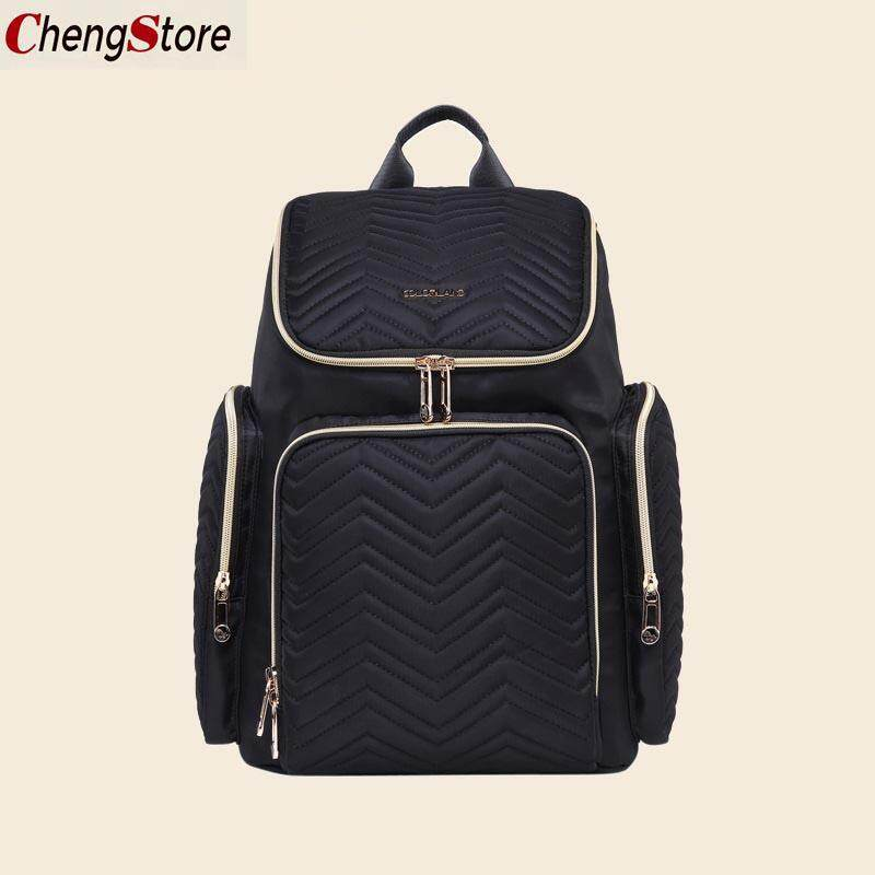 71a0515ab02b8 Fashion Mummy Maternity Nappy Backpack Bag Large Capacity Mom Baby  Multifunction Outdoor Travel Diaper Bags for
