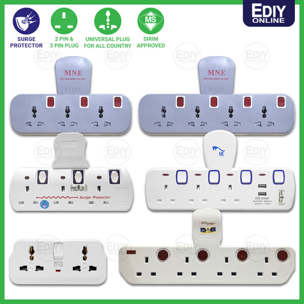 MULTI UNIVERSAL ADAPORT T WAY T-WAY 3 4 WAY WALL EXTENSION ADAPTOR ADAPTER T-ADAPORT POWER USB SWITCH CHARGER SOCKET OUTLET PLUG PLAG SOKET INTERNATIONAL SIRIM APPROVED  电插座  EDIYonline
