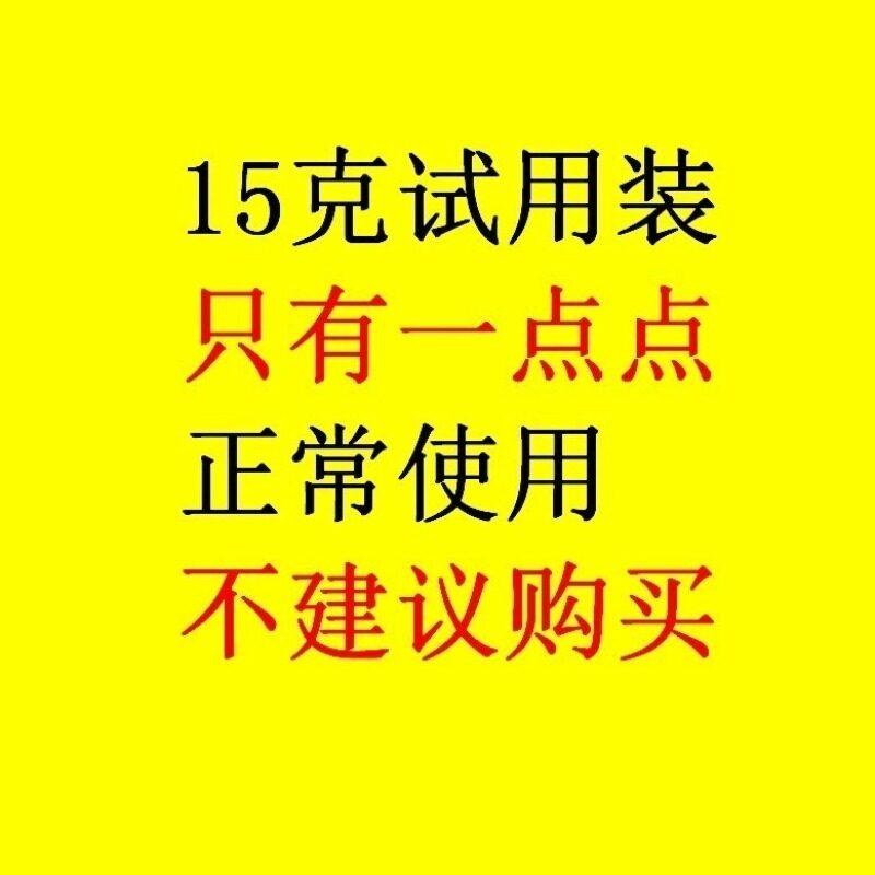 Giày Keo Đặc Biệt 【Trong Kho】 12.12 Keo Mạnh Giày Vá Phổ Biến Lốp Liên Kết Sắt Kim Loại Gỗ Gốm Ống Nước Nhựa Chống Thấm Nước Hàn Mỡ Tan Chảy Keo