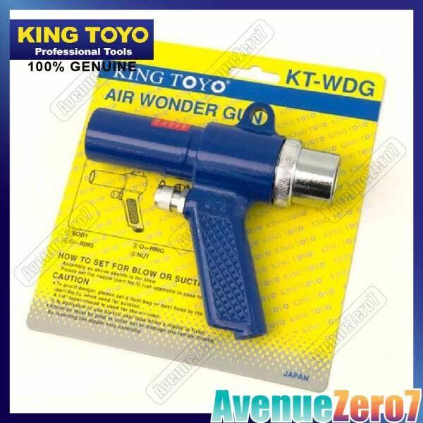 KING TOYO Air Wonder Gun Kit (KT-WDG)