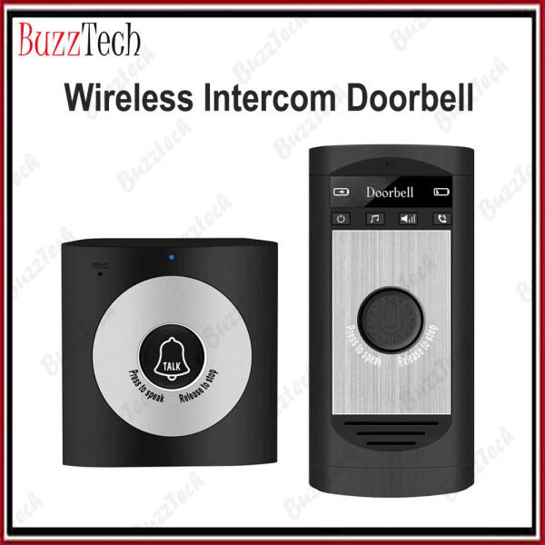 BuzzTech Wireless Intercom Doorbell Home Wireless Voice Intercom Doorbell Waterproof Wireless Intercom Doorbell Two Way