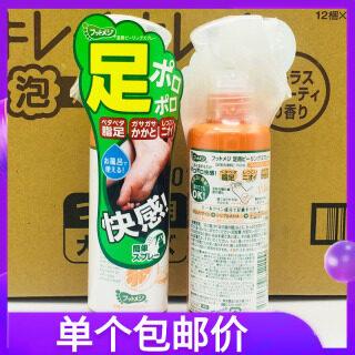 Xịt Tẩy Tế Bào Chết Chân Footmedi Nhật Bản Cho Da Chết Vết Chai, Chăm Sóc Khuỷu Tay Và Đầu Gối Cho Cả Nam Và Nữ thumbnail