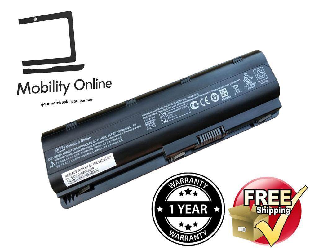 HP COMPAQ PAVILION G62 Notebook Laptop Battery