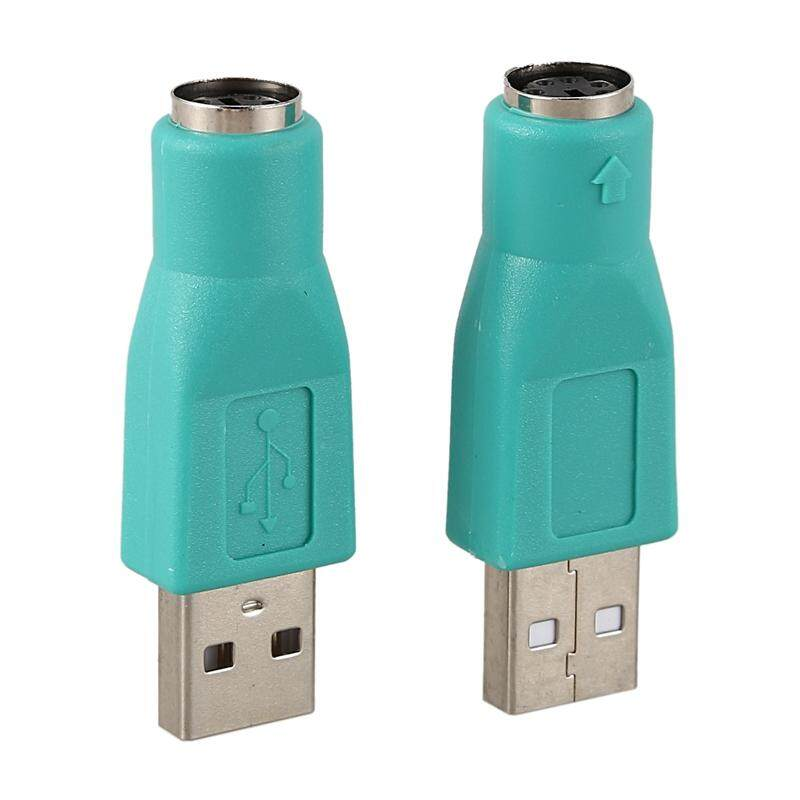 2PCS USB PS//2 Male to USB Female Converter Adapter Adaptor For MOUSE /& KEYBOARD